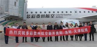 多彩贵州航空新开3条航线 助力春运保障
