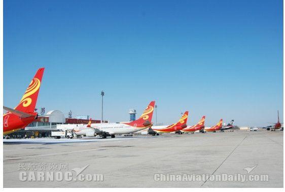 潍坊机场多措并举除冰雪 全力以赴保春运