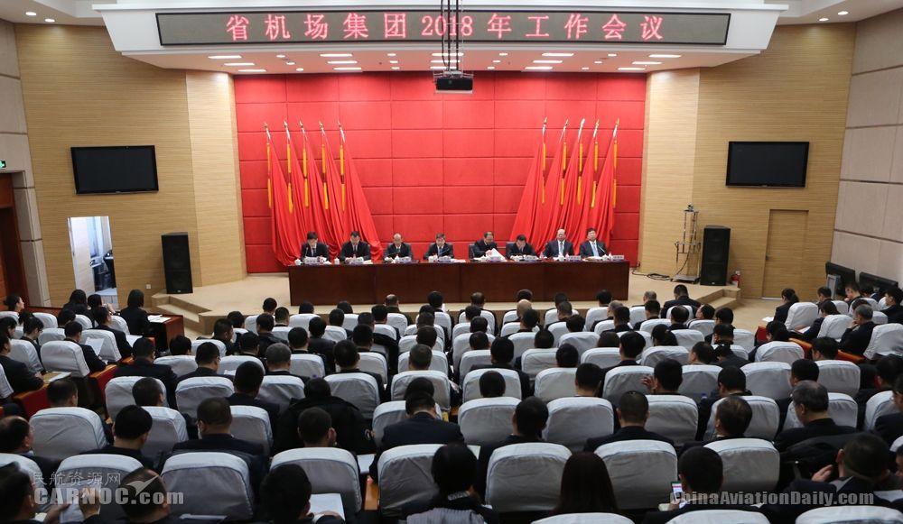 黑龙江机场集团:开启新时代高质量发展新征程