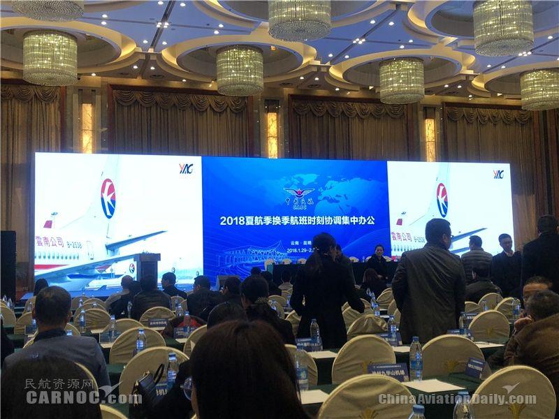 澳门机场代表参加机场航线航班营销工作座谈会