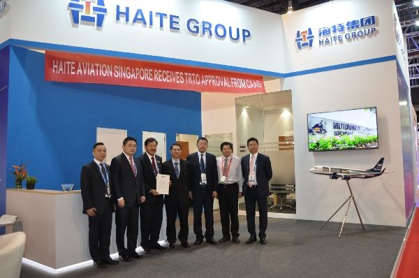 新加坡民航局授予海特新加坡飞安142资质证书