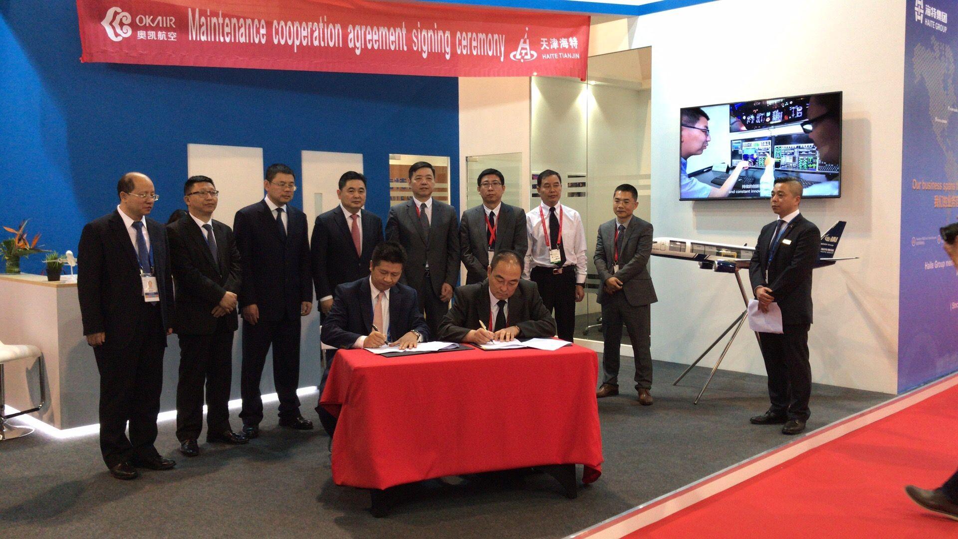 天津海特与奥凯航空签署维修战略合作框架协议