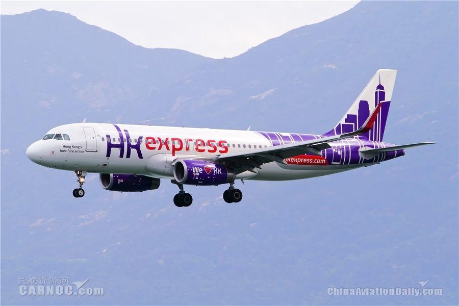 香港快运航空喜迎第一千万名旅客