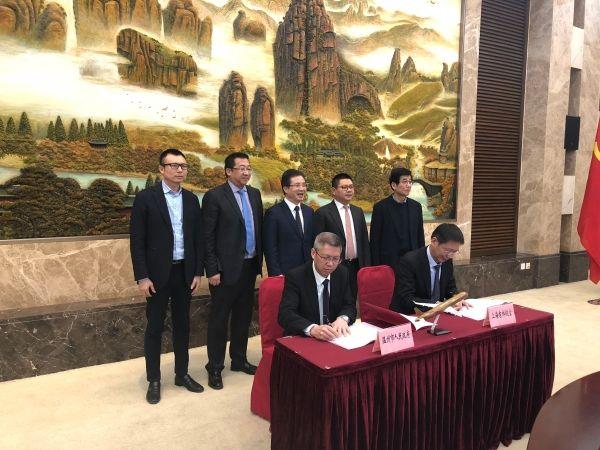 吉祥航空与温州市政府签署战略合作框架协议