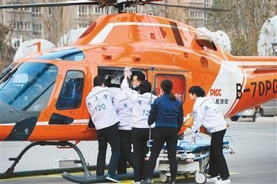 男子突发急性心肌梗死 西安直升机急飞榆林救援