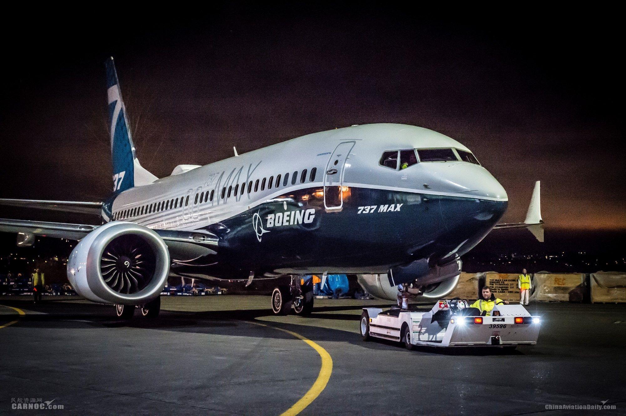 税率降低增底气 西南航空欲购更多737 MAX