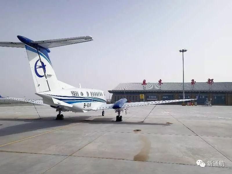 新疆通航国王350飞机且末-库尔勒航线首航成功