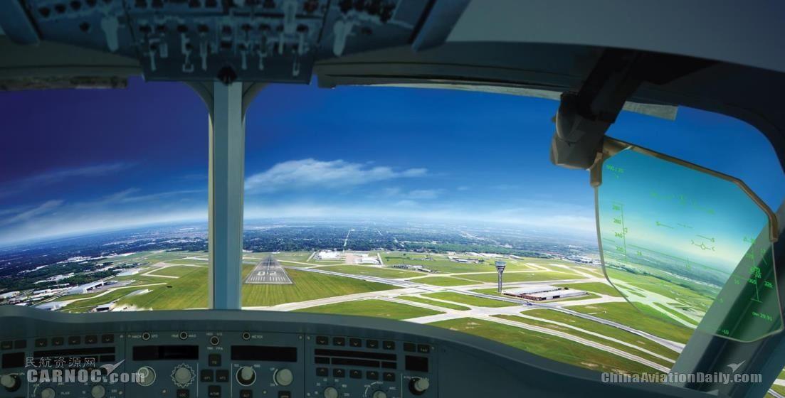 泰雷兹助力全球最繁忙空域之一广州空域提高效率