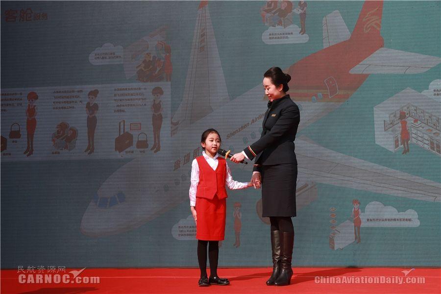 深航儿童立体书发布会现场客舱服务部员工代表及小朋友上台讲解