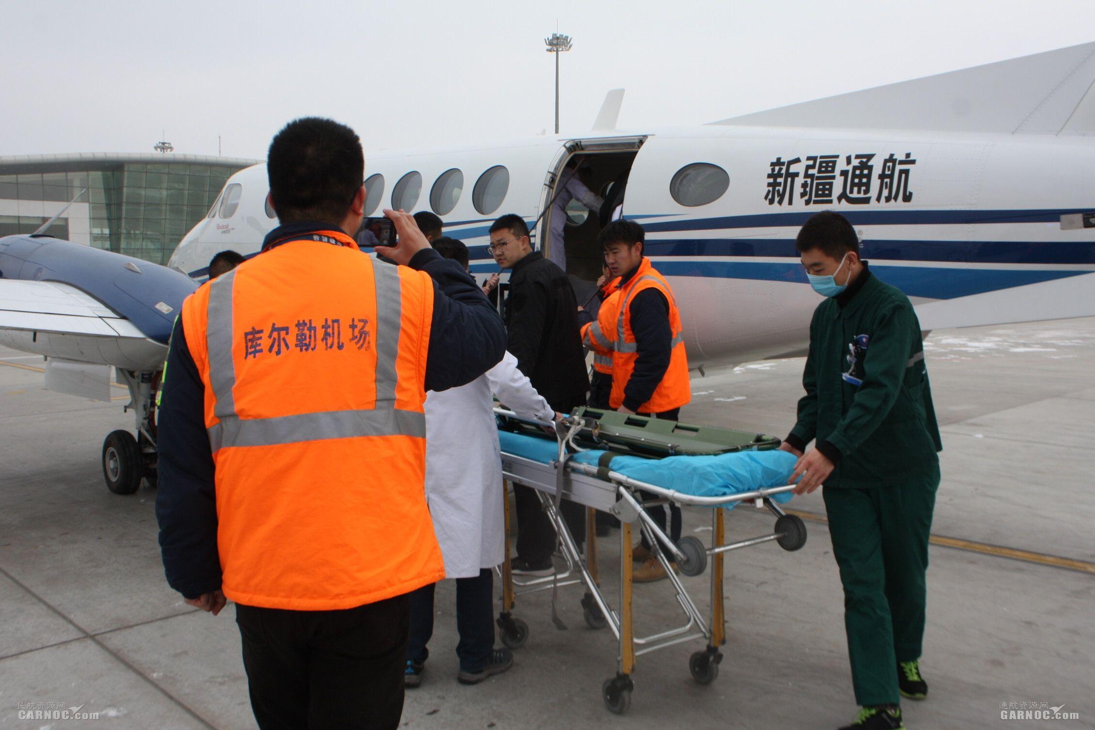 库尔勒机场顺利完成医疗急救飞行保障任务