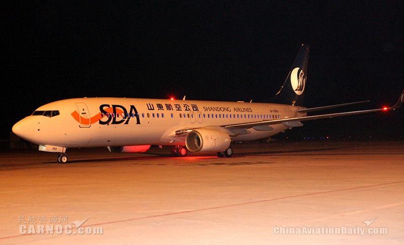 第113架飞机加盟山航机队 助力春运旅客回家路