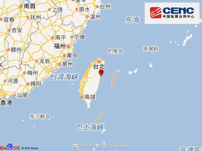 台湾花莲发生6.5级地震 机场目前运行正常