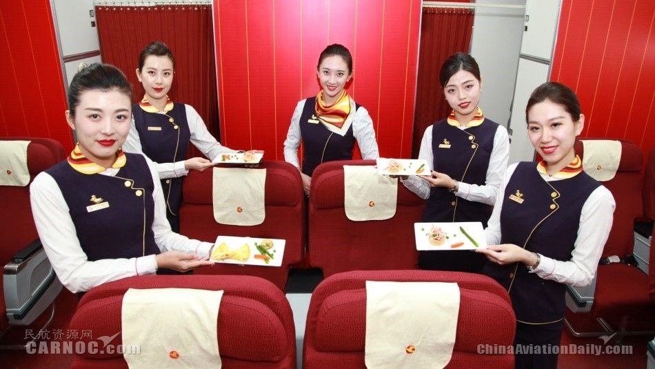 全球首份蔬食航餐 即将亮相天津航空