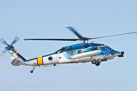 台直升机被派去寻失联飞行员 却因故障紧急返回
