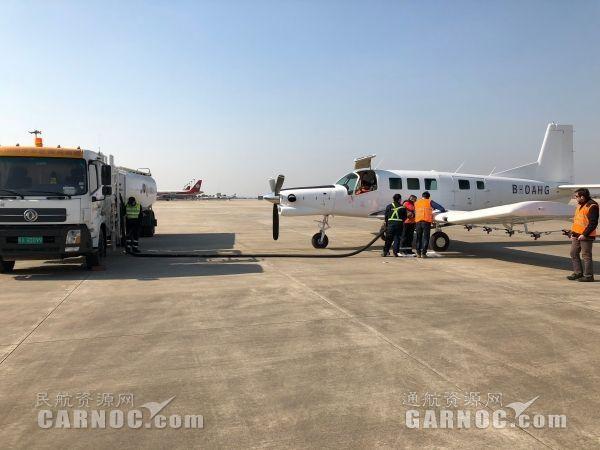 """中国航油常州圆满完成首架""""常州造""""P750XL试飞供油任务。"""