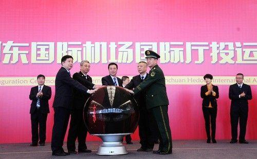 银川河东国际机场国际厅正式启用