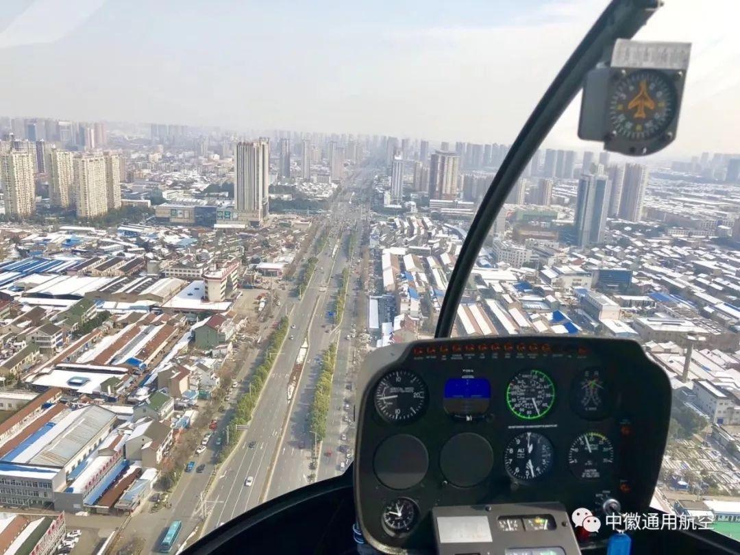 常州土豪公司奖励员工乘直升机空中游览