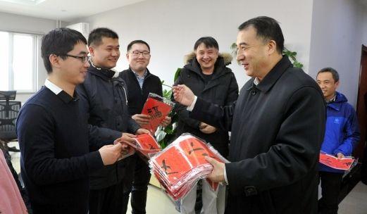 董志毅慰问北京新机场建设一线干部职工