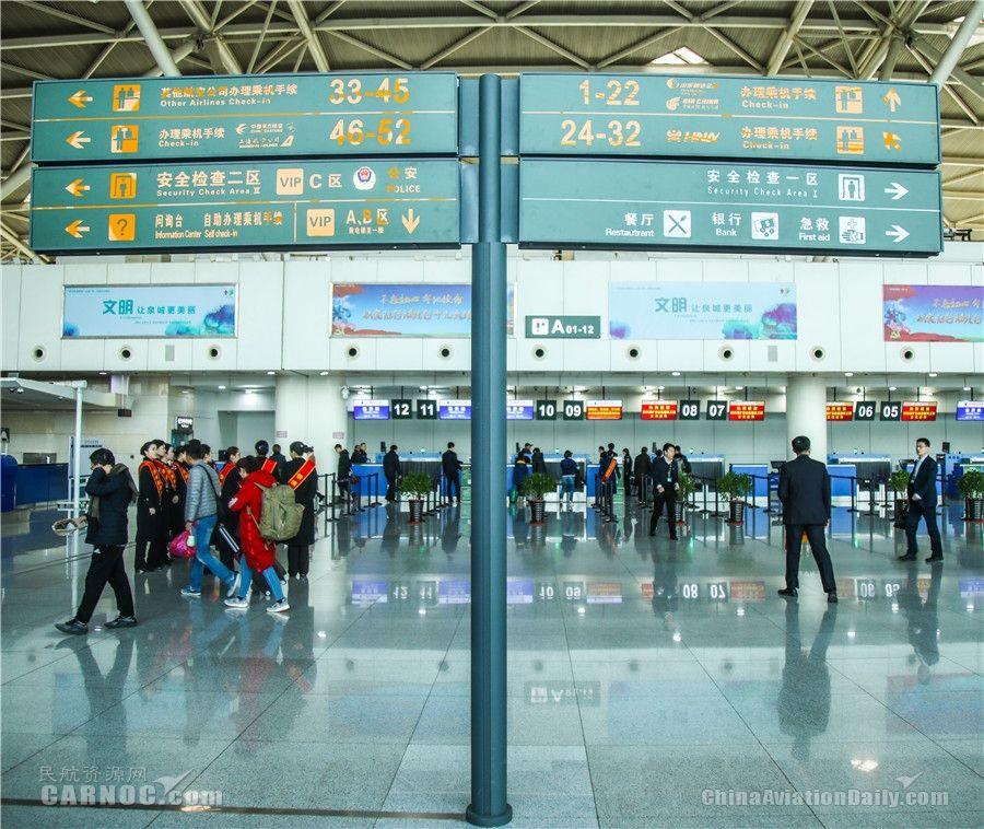 图片 济南国际机场候机楼扩容改造便民工程正式启用【俄罗斯出兵乌克兰】