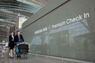 大韩航空在仁川机场2号航站楼推出全面贵宾服务