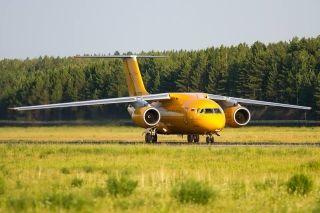 民航早报:Antonov飞行员试飞模拟安-148坠毁