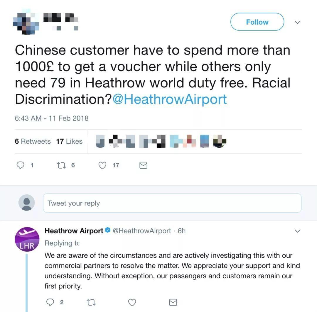 希斯罗机场免税店不是第一个
