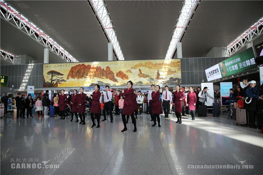 """合肥新桥机场""""快闪舞""""温暖回家路"""