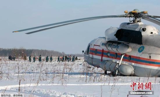 俄客机坠毁71人死
