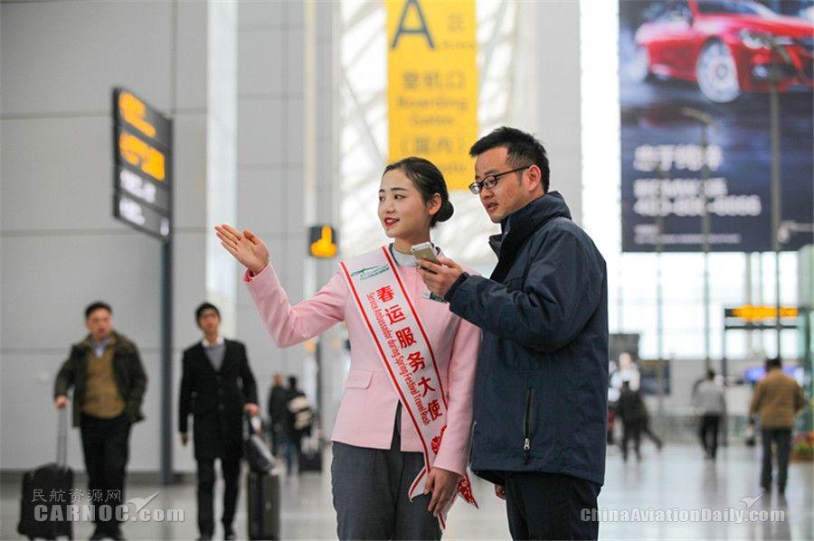 白云机场节前高峰强势不减 单日客流超21万人次
