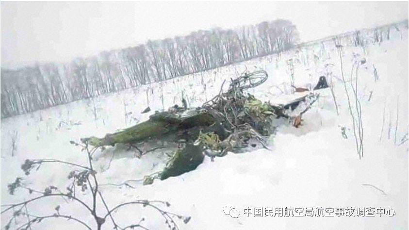 俄罗斯萨拉科夫航空安-148客机坠毁事故快报