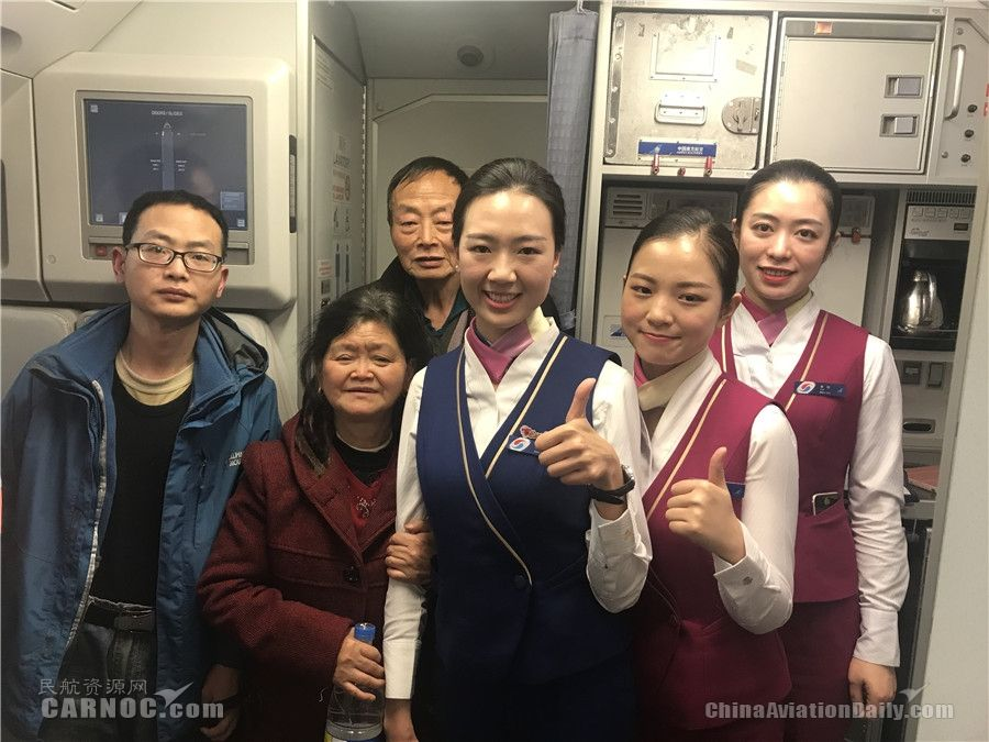 旅客高空突然晕倒 重庆航空航班提前7分钟落地