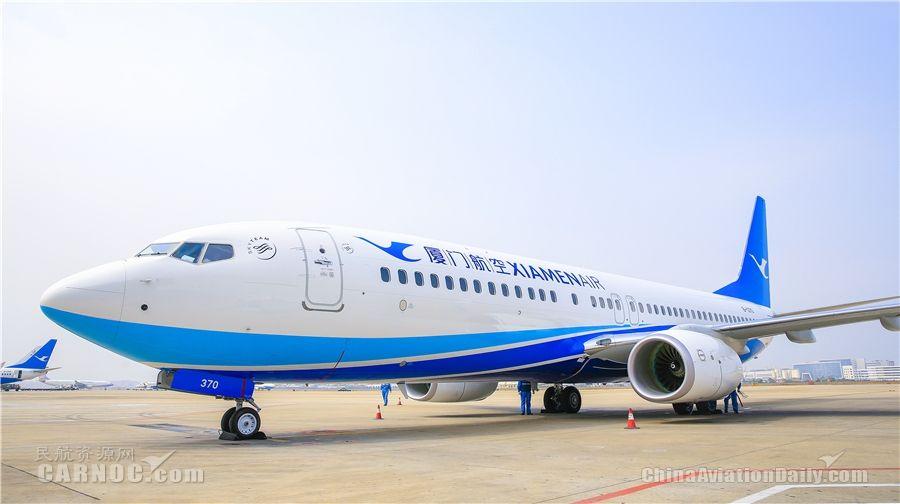 今年第五架飞机加盟 厦航机队规模增至191架