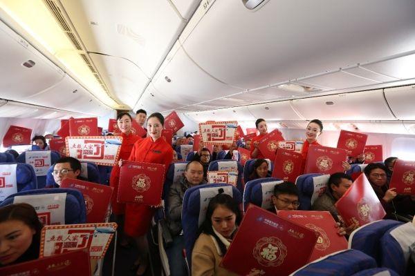 南航公益主题航班助在粤川籍游子回家