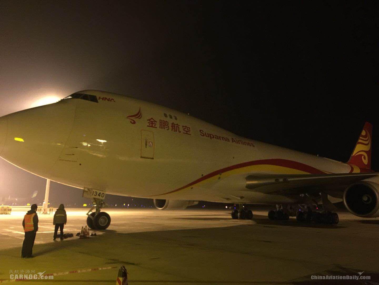 金鹏航空货运业务:从新机遇出发走过2017年