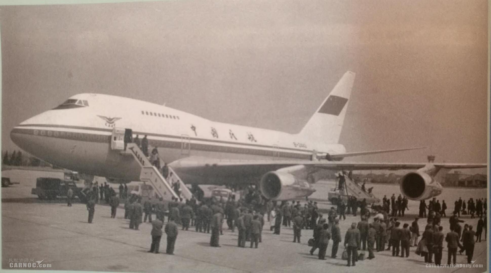 中国民航客运机队变迁史1949-2017