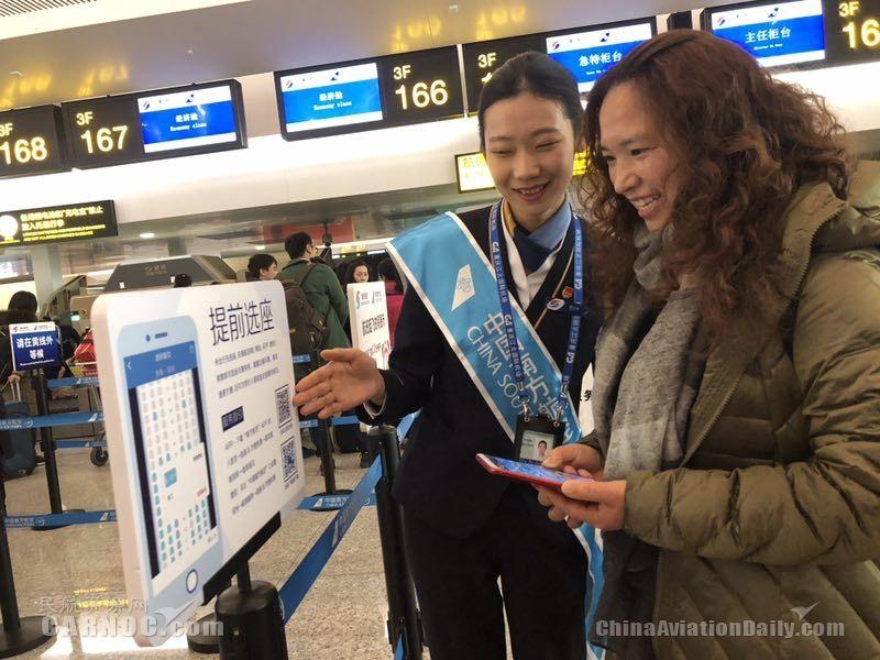 """重庆航空:善用""""互联网+"""" 旅客乘机更方便"""
