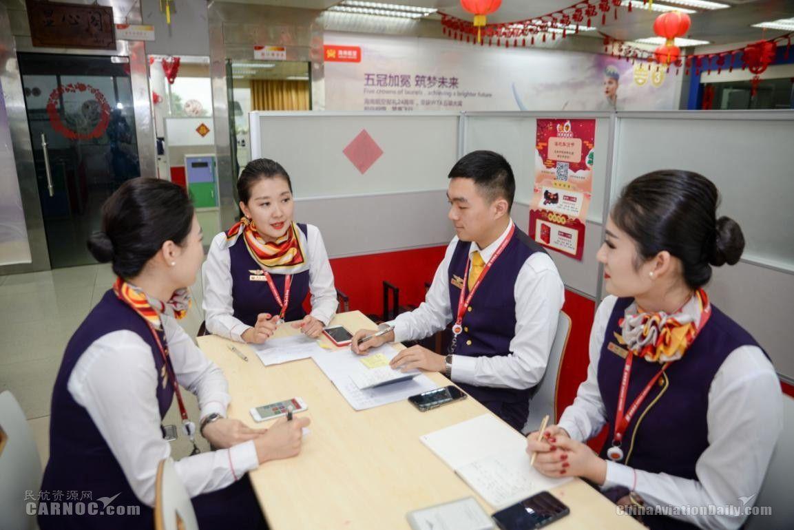 中午12:30分,海口飞西宁HU6313航班乘务长曹博(右二)组织乘务员进行航前准备,讨论今天航班各项事宜。(宁隆宇