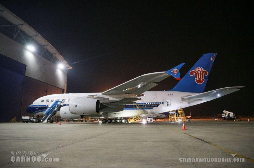 年廿八 洗邋遢:空中巨无霸A380清洗全过程