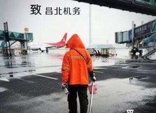 南昌机场:冰雪里 那些人那些事儿