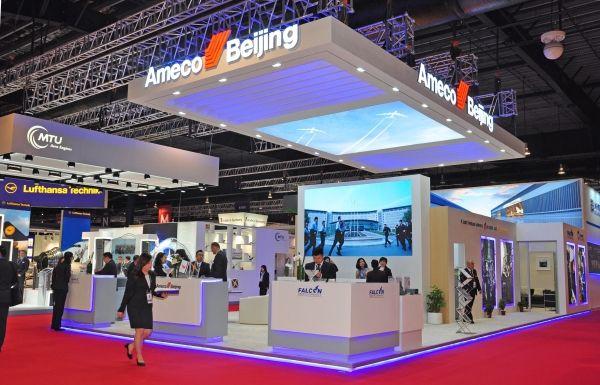 Ameco参加2018年新加坡国际航空展