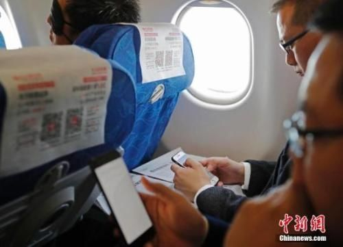 荷兰新规:飞机上闹事将被罚款甚至诉诸法庭