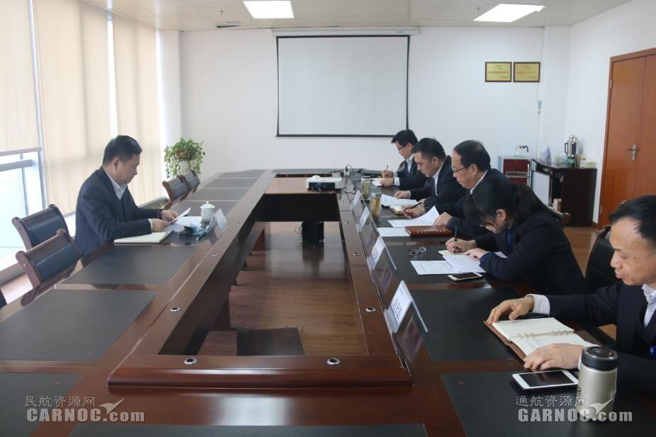 珠海通航召开2017年领导班子民主生活会