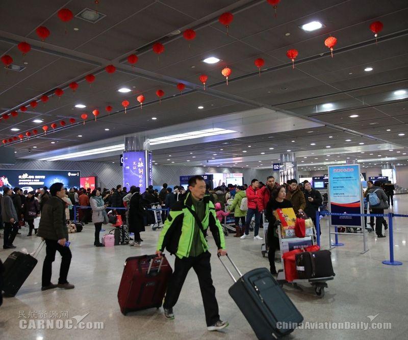 情人节当天 合肥机场迎来春节前运输最高峰