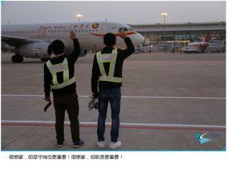 离港挥手送别,这是民航机务人,为回家的每一位旅客,送上的美好祝福。