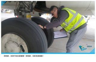 细腻的检查和高技能的维修技术是每一位机务人必不可缺少的技能。