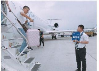 华夏航空获民航局专项行动先进集体表彰