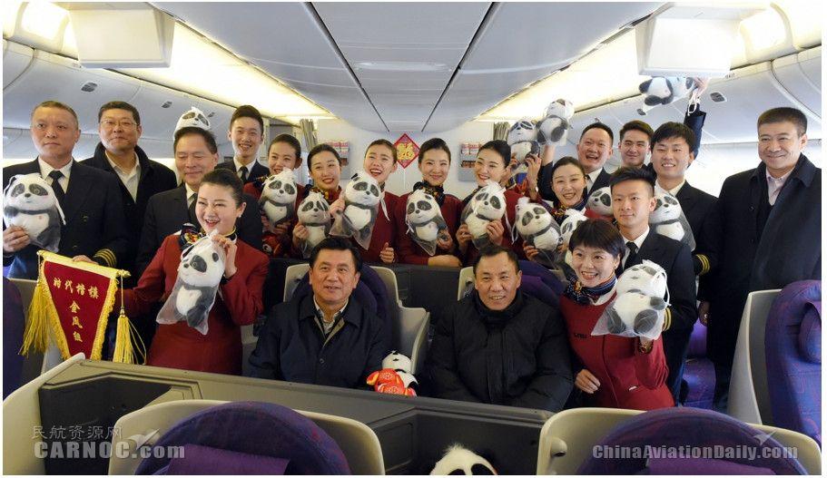 中航集团(国航股份)领导新春慰问一线员工
