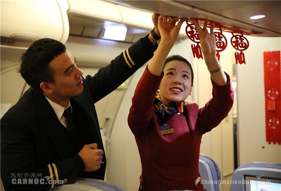 国航西南蓝色旅途乘务组春节特色航班喜迎新春