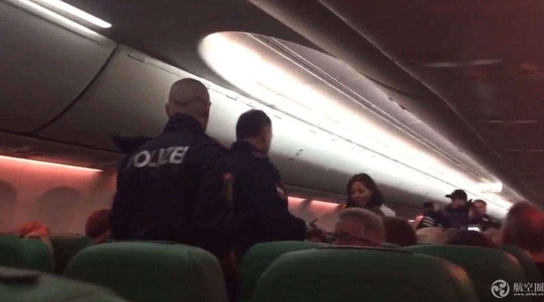 乘客飞机上不停放屁引发冲突 致航班备降