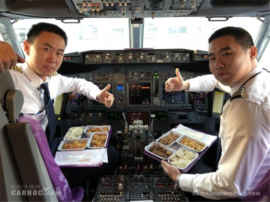 图集 | 厦航飞行员的年夜饭